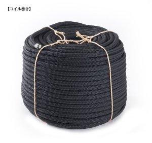 画像2: ダブルブレイド ポリエステル ブラックラインロープ 100mボビン巻き